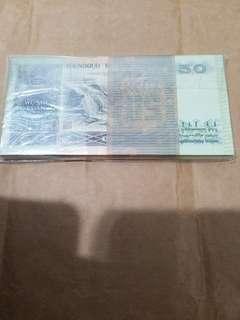 罕有原刀百連 第四版人民幣$50(1990)