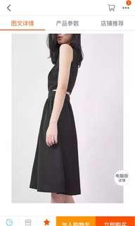 黑色露腰洋裝
