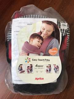 aprica baby carier stroller