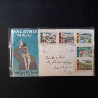 Malaysia 1966 First Day Cover
