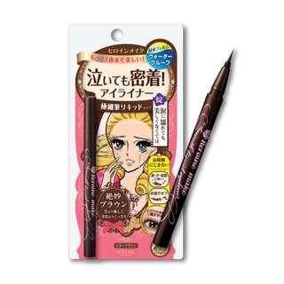 Kiss Me Heroine Make Smooth Liquid Eye Liner #02 Dark Brown
