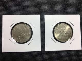 🚚 千禧年硬幣/錢幣 中華民國八十九年 89年 拾圓/10元 兩個合售