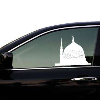 Car Window Sticker ALHAMDULILLAH Rasul Green Dome