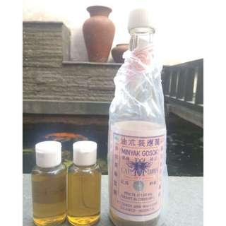 Minyak tawon asli Makassar 50 ml (tutup putih)