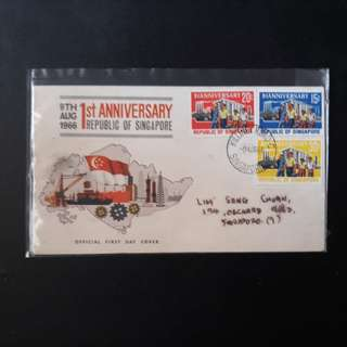 Singapore 1966 First Day Cover