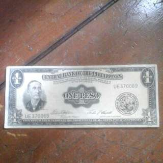 ●1949 1 PISO PAPER BILL WITH SERIAL NUMBER UE370069●