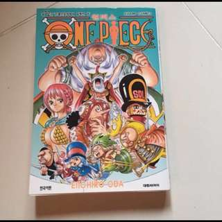 One Piece Manga Korean Language