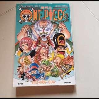 One Piece Manga Korean Language