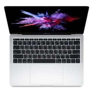 《全新未拆》Macbook Pro 13.3吋 8G/128GB MPXR2TA/A 銀色 台灣公司貨