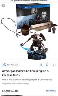 God of war pouch