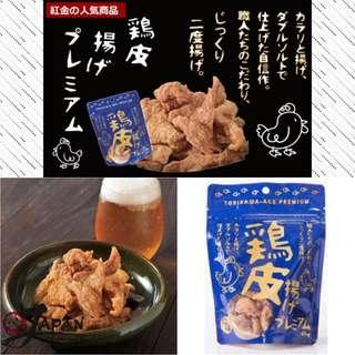 🇯🇵日本製 網紅唐揚雞皮