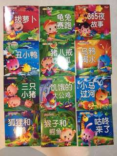 12 all time favourite Chinese educational bed time stories