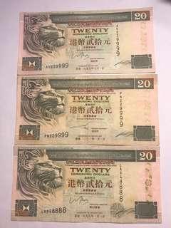 趣味號 AV239999 LA948888 PN229999 匯豐銀行20元 流通品 $90包郵