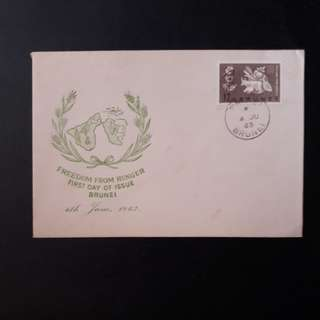 Brunei  1963 First Day Cover