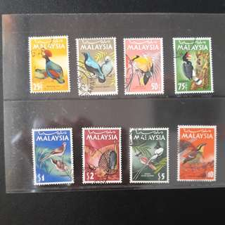 Malaysia  1965 stamps