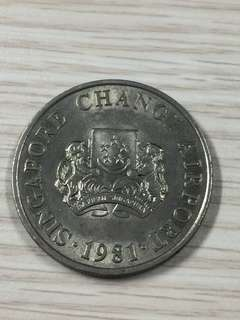 1981 Singapore Changi Airport $5 coin