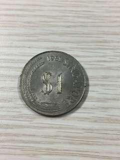 1981 Singapore $1 coin