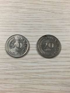 1980 Singapore 20cents x 2 coin