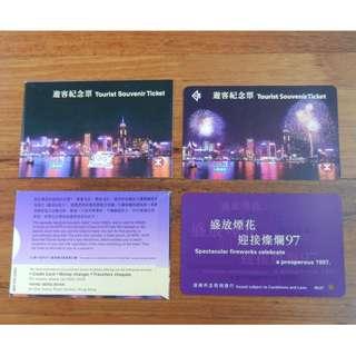 Overseas Transport Cards