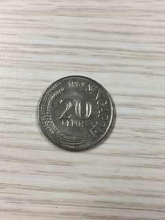 1981 Singapore 20cents coin