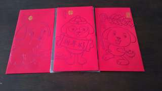 3pcs 2018 Pawsperous Red Packets / Ang Pow Set