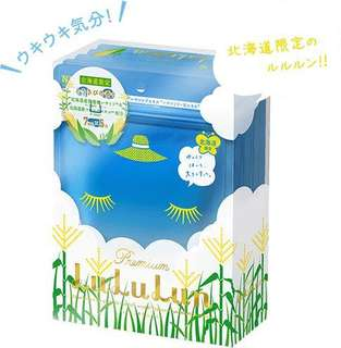 (Instock) Lululun Limited Ed Hokkaido Premium Honey Tree Corn Face Mask
