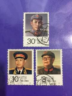 J138 1987 China Used Stamp Set