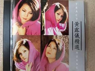Rare pressing Tracy Huang collection Sanyo Japan series 罕有版本 黃鶯鶯 黃露儀 精選集 日本三洋版