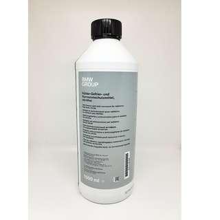 BMW Coolant 1.5L