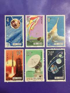 T108 1986 China Mint Stamp Set