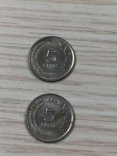 1984 Singapore 5cents x 2 coins