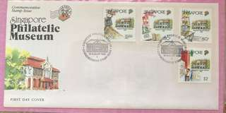 1995 First Day Cover - Singapore Philatelic Museum