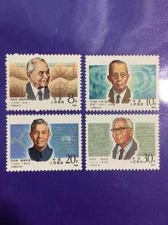 J149 1988 China Mint Stamp Set