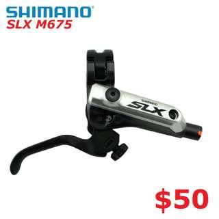 Shimano SLX M675 Left-hand Brake Lever Only-------- (XTR M9020 XT M8020 M8000 M785 SLX M7000 M675 M315 MT2 MT4 MT5 MT5E MT6 MT7 MT8 Trail) Dyu