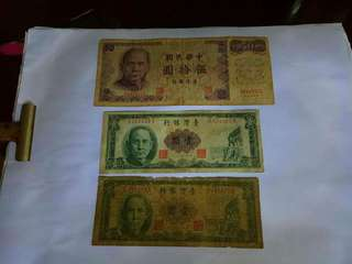 Taiwan Old Notes 3pcs