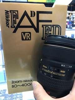 Nikon 80-400mm F4.5-5.6 AF VR Lens