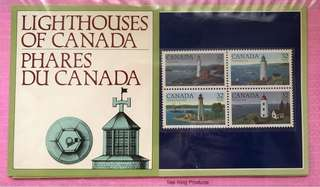 First Day Cover - Lighthouses of Canada