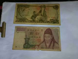 2pcs Korea Notes