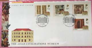 1996 First Day Cover - The Asian Civilisations Museum