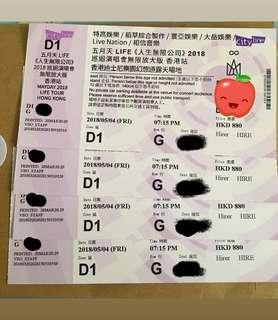 原價 4/5, 12/5 五月天演唱會門票🎫