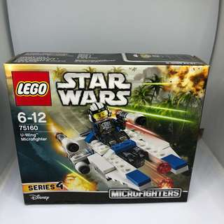 [MISB] Lego 75160 U-Wing Microfighter