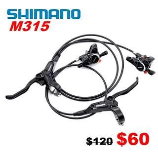 Shimano M315 Hydraulic Disc Brake-------- (XTR M9020 XT M8020 M8000 M785 SLX M7000 M675 M315 MT2 MT4 MT5 MT5E MT6 MT7 MT8 Trail) Dyu