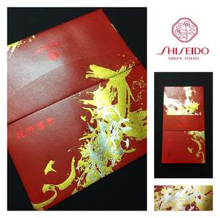 Set Design Red Packets (Set of 8)