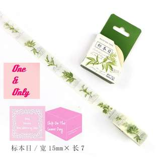 Set of 7m Green Plant Stamp Washi Tape