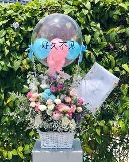 Hot air balloon flower stand/ flower basket