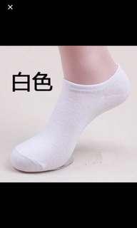 Man Sock 46-48 cm
