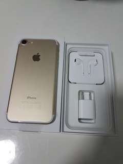 iPhone 7 256GB Matte Gold