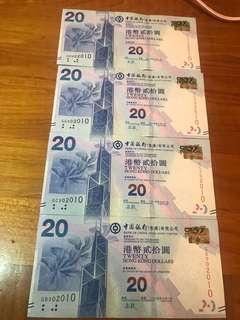 中銀鈔票 相同no. 不同字母 (三套)