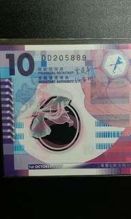 2007年 膠鈔 DD版 全新直版
