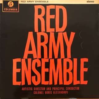 Red Army Ensemble EMI SAX 2487